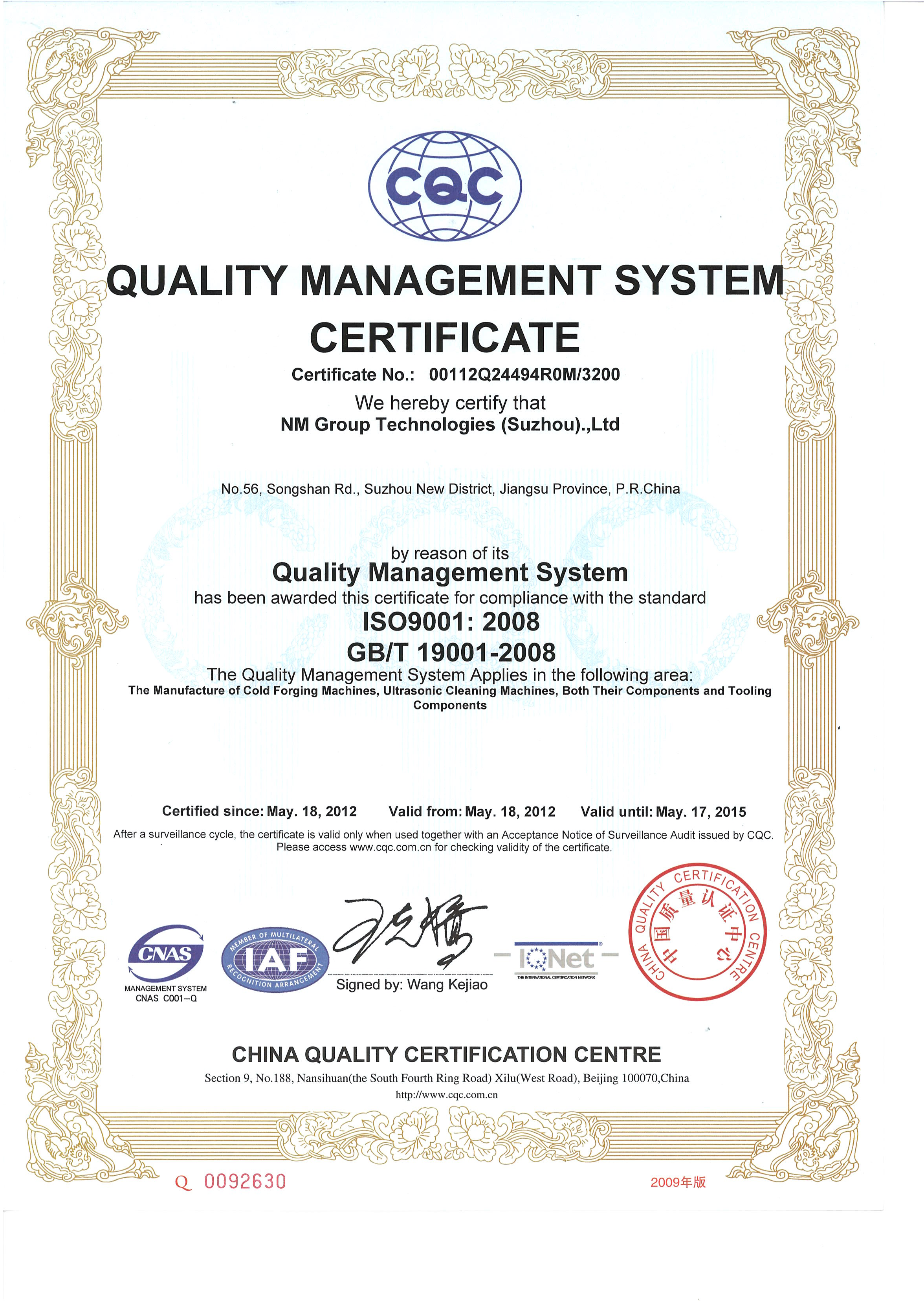 Quality Systems Cleaning Technologies Group Llc